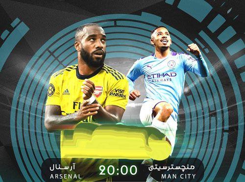 پیش بینی تیم السد قطر در سال 2021
