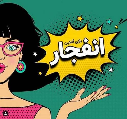 سایت bet majic