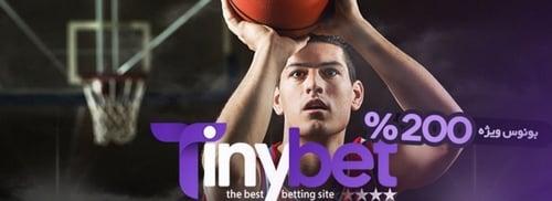 ویژگی های یک سایت پیش بینی بسکتبال چیست ؟