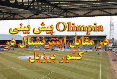 پیش بینی Olimpia در مقابل اینترنشنال در کشور برزیل