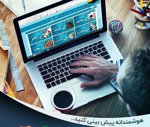 سایت آیکون بت آدرس سایت دارای رمزارزها شرط بندی خارجی