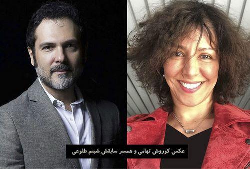 5 مورد از محبوب ترین سلبریتی های بهایی در ایران