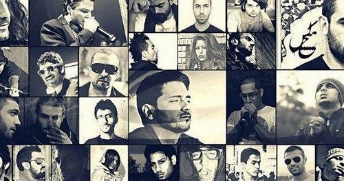 کنسرت های رپر های مجاز ایران
