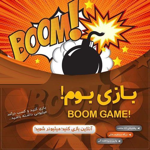 استراتژی مدیریت سرمایه در بازی انفجار با منفعت ۵۰ میلیونی